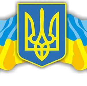 Вітаємо на українському сайті HIRSCH Porozell