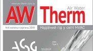 HIRSCH Porozell у свіжому номері журналу AW Therm