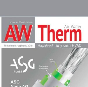 HIRSCH Porozell в свежем номере журнала AW Therm